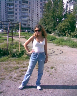 Ekaterina Khabarovsk