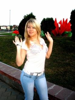 Viktoriya Minsk