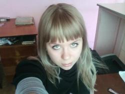 Albina Izhevsk