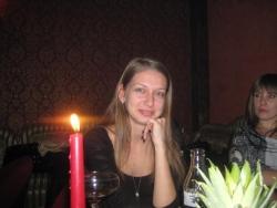 Anna Krasnodar