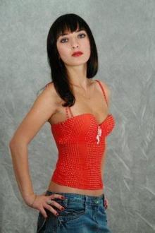 Christina Novosibirsk