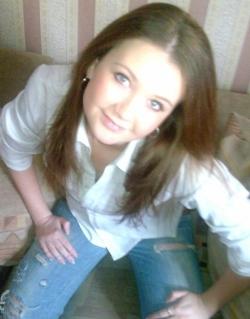 Kemerovo girls