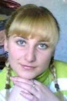 Oksana Ufa