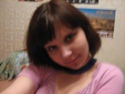 Olga Chernigovka