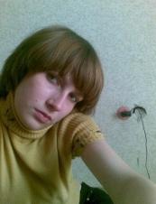 Daniela 27 y.o. from Ukraine