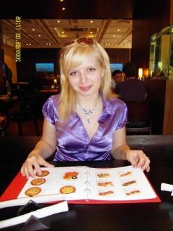 Katena Khimki