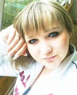 Alena Belgorod