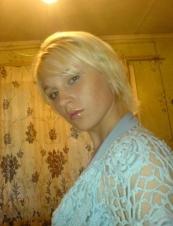 Lara 31 y.o. from Russia