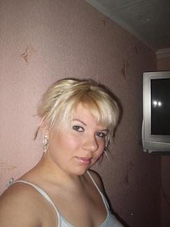 Nadezhda Tomsk