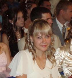 Alena Sumy