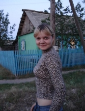 Nastena from Russia 31 y.o.