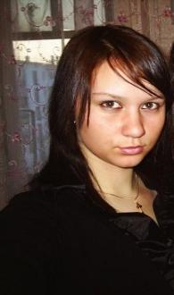 Irina Perm