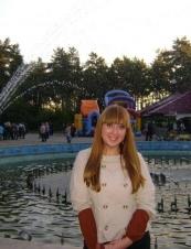 Katya 33 y.o. from Ukraine