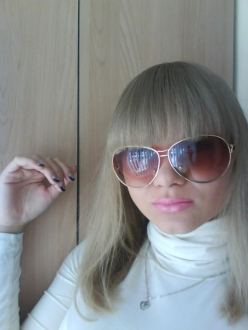 Olesya Monino