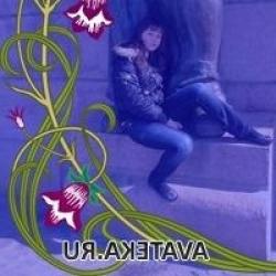 Rita Bakhchysaray